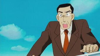 Détective Conan : Le Sniper dimensionnel: Season 1: Épisode 7