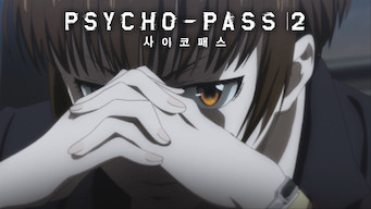 Psycho-Pass: Psycho-Pass 3