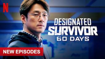 Designated Survivor: 60 Days: Season 1