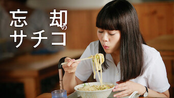 Boukyaku no Sachiko: A Meal Makes Her Forget: New Year's Special