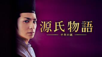 Tale of Genji: A Thousand Year Engima