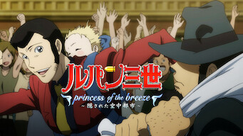 Lupin the 3rd TV Special: Princess of the Breeze - Hidden City in the Sky