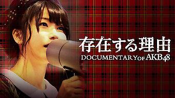 Sonzaisuru Riyu DOCUMENTARY of AKB48: Season 5