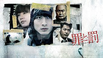Crime and Punishment: A Falsified Romance: Season 1