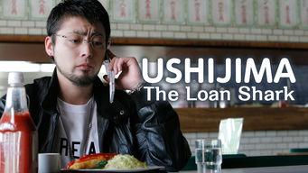 Ushijima The Loan Shark: Season 3