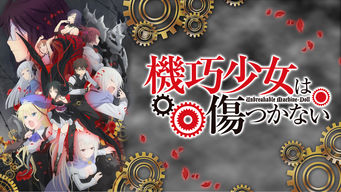 Unbreakable Machine-Doll: Season 1