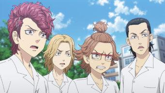 Tokyo Revengers: Season 1: Reborn