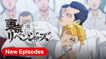 Tokyo Revengers: Season 1