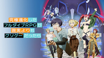 What If the Ultimately Evolved Full Dive RPG was a Crappier Game than Reality: Season 1: Episode 10