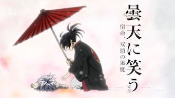 Laughing Under the Clouds Gaiden: Fate, the Double-Headed Fuma