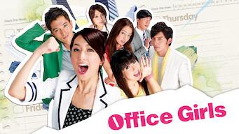 Office Girls: Season 1