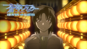 FAFNER Heaven & Earth