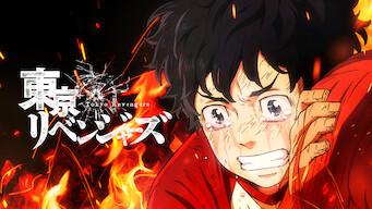 Tokyo Revengers: Season 1: Respect