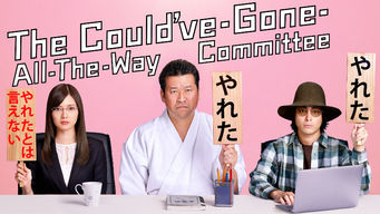 The Could've-Gone-All-the-Way Committee: Season 1