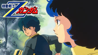 Mobile Suit Zeta Gundam: Season 1
