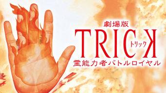 Trick the Movie: Psychic Battle Royale