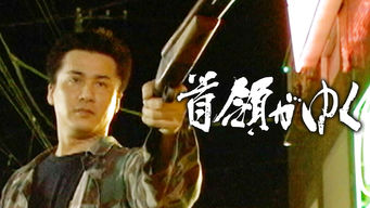 Dongayuku Series: Season 1