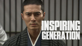 Inspiring Generation: Season 1