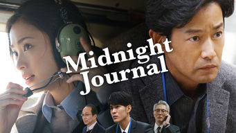 Midnight Journal: Chase After Disappeared Kidnapper! Seventh Year's Truth