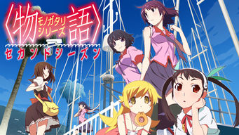 Monogatari Series 2nd Season: MONOGATARI SERIES 2nd Season