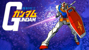 Mobile Suit Gundam: Mobile Suit Gundam