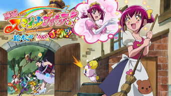Smile Precure! the Movie: Panic in Fairy Tale Land!