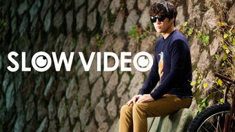 슬로우 비디오