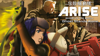 "Ghost in the Shell: Arise: ""Ghost Stands Alone"""