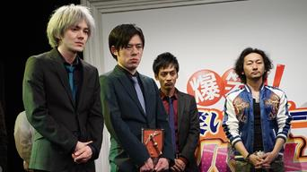 Hibana: Spark: Season 1: Episode 7