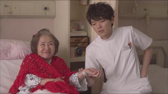 Beso travieso 2 : amor en Tokio: Season 1: Rivalidad con la Abuela
