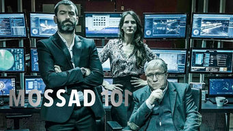Mossad 101: Season 2