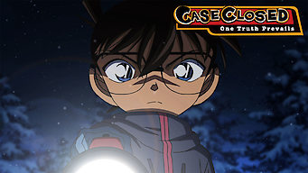 Detective Conan: Collection