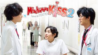 Mischievous Kiss 2: Season 1