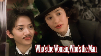 Who's the Woman, Who's the Man