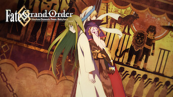 Fate/Grand Order Absolute Demonic Front: Babylonia: Fate/Grand order Absolute Demonic Front: Babylonia