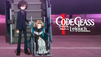Code Geass: Lelouch of the Rebellion - Movie Trilogy: Collection
