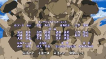 Naruto Shippuden: Season 12: La Guerre