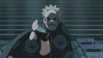 Naruto Shippuden: Season 9: Chapitre de Konoha : L'épreuve d'Iruka