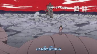 Naruto Shippuden: Season 15: Izanagi et Izanami