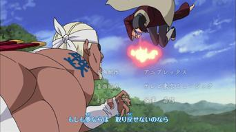 Naruto Shippuden: Season 14: Estime