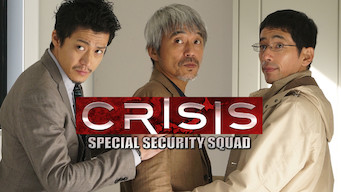 Crisis: Special Security Squad: Season 1