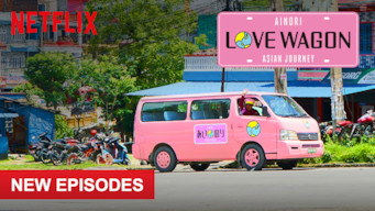 Ainori Love Wagon: Asian Journey: Season 2