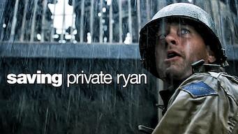 プライベート・ライアン