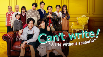 Can't Write!? ~A Life Without Scenario~: Season 1