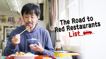 The Road to Red Restaurants List: 2021年元日スペシャル