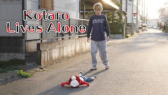 コタローは1人暮らし: Season 1