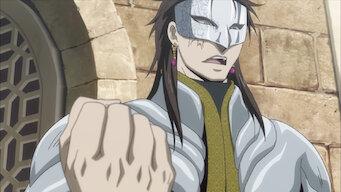 The Heroic Legend of Arslan: Season 1: The Battle for the Keep of Saint Emmanuel