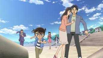 Détective Conan : Le Sniper dimensionnel: Collection: Mirage of the Disappearing Angel