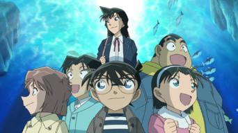 Détective Conan : Le Sniper dimensionnel: Collection: Kudo Shinichi Aquarium Case: Partie 1