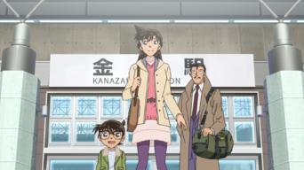 Détective Conan : Le Sniper dimensionnel: Collection: Kaga Hyakumangoku Mystery Tour: Kanazawa Arc
